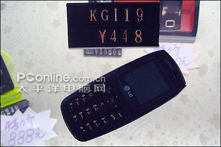 LG+KG119
