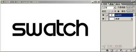 Phtoshop设计Web2.0新视觉风格LOGO图标