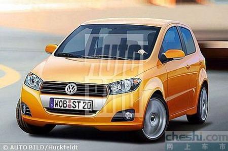 大众新微型车售价5万起 产地中国或印度
