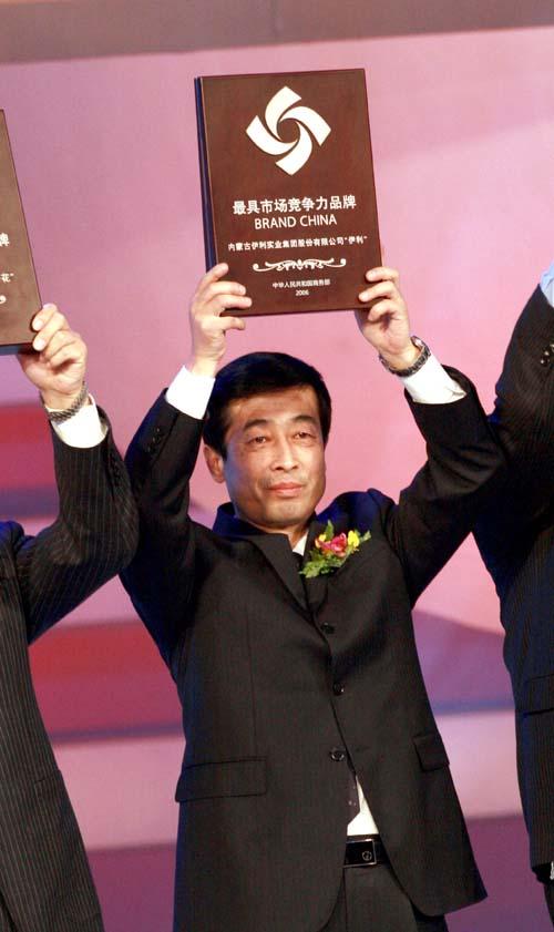 """伊利集团荣获""""2006年最具市场竞争力品牌""""大奖"""