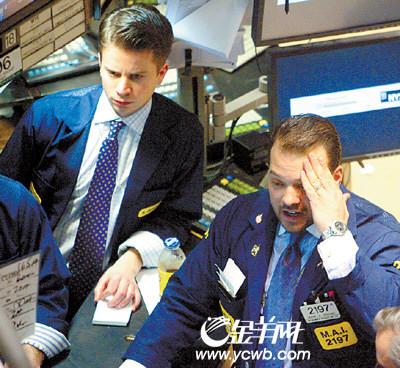 """美国股市暴跌 创""""9•11""""遇袭后最大跌幅"""