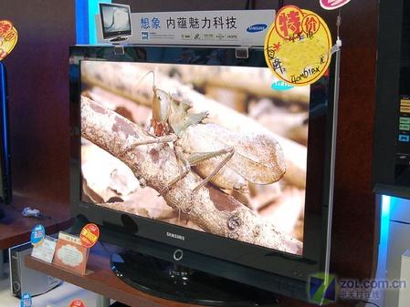 三星40英寸液晶电视圣诞前降价一千