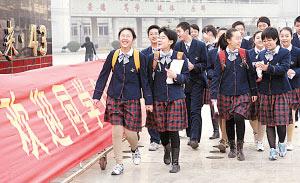 天津中小学开学 新学期义务教育学杂费全免(图)