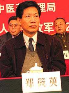 制药公司抢注郑筱萸为鼠药商标 曾被药监局查处