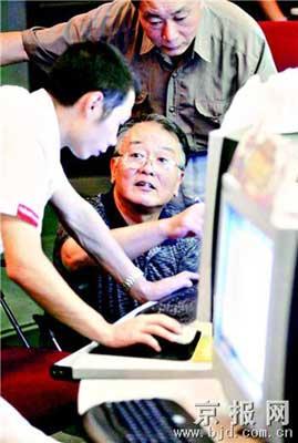 北京养老保险范围扩大 个体户缴费比例下调2%