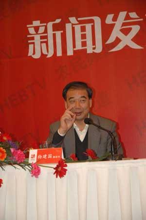 2007中国(河北)农产品挑战吉尼斯大赛开播