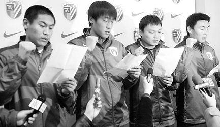 新申花誓言夺冠 李玮锋姜坤杜威常琳共同任队长