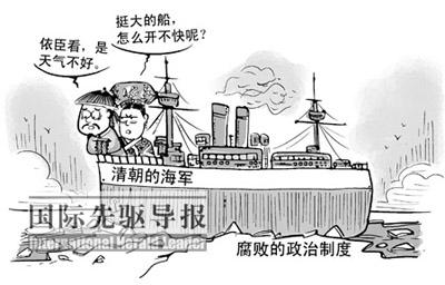 中国海权须从属于陆权 服从军事技术发展趋势