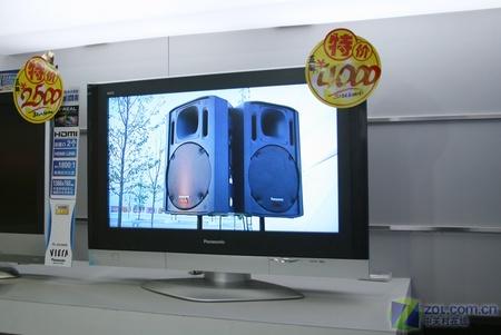 松下电视降价4000元