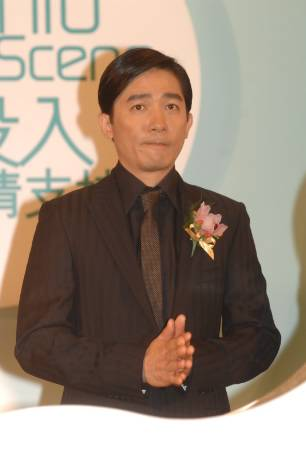 梁朝伟不信刘嘉玲绯闻 拒绝与郭台铭合作(图)