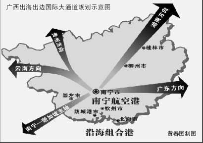 新建成广西通往越南的2条铁路