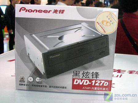 SATA/全兼容是王道 十月上市新款DVD