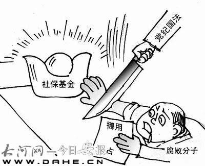 透视07年经济改革:社会保障惠及天下百姓