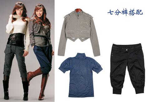服装:春装四要素 让他一眼着迷