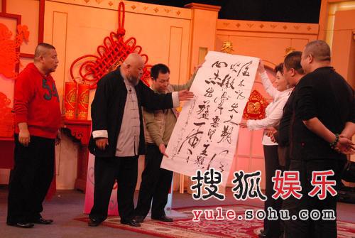 李琦为元宵节首次秀书法 刘金山大跳霹雳舞(图)