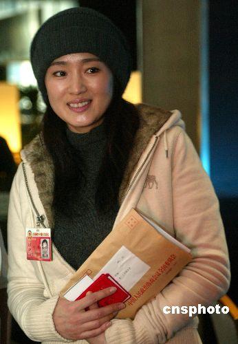 明星委员巩俐倪萍亮相政协会议 女性柔肠系民情