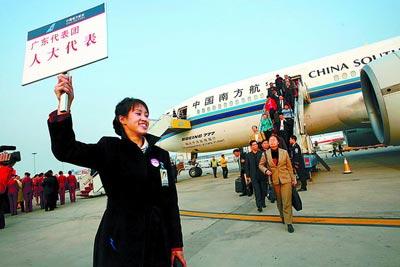 图:广东代表抵京