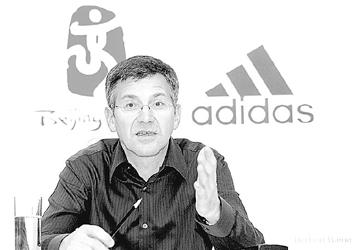 专访阿迪达斯集团主席海纳 北京奥运没有不可能