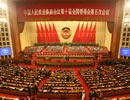 全国政协会议开幕