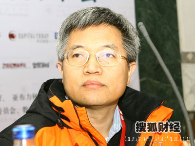 中国企业家论坛现场报道:张维迎介绍主题