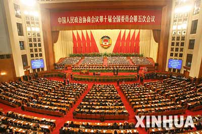 全国政协十届五次会议开幕 贾庆林作工作报告