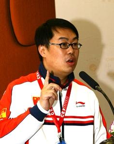 中国企业家论坛