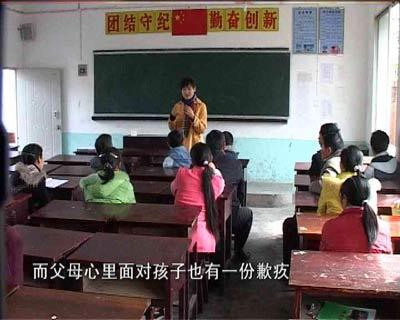 顾秀莲:留守儿童问题还要存在相当长时期