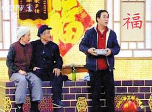 """央视春晚节目评选揭晓 赵本山还是""""小品王"""""""