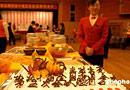 蛋糕庆政协会议开幕