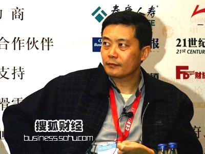 王维嘉:中国崛起的唯一突破点就是输出技术