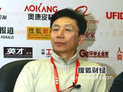 王梓木:大国崛起最重要的是商业崛起