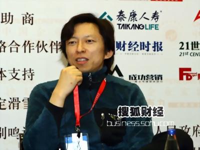 张朝阳:举办奥运会是中国人向世界的再一次证明