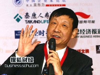曹远征:中国市场对外开放是非常重要的方向