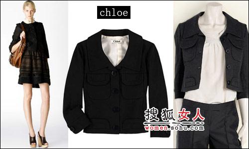 奢华:Chloe早春五款清新小外套