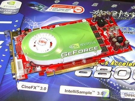 全国最低价 七彩虹GF6800GS杀至499元