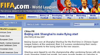 中日韩联赛FIFA仅关注中超 赞北京克强敌破纪录