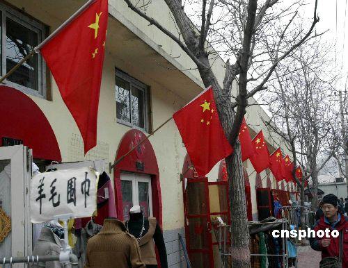 """北京大街小巷挂国旗迎接""""两会"""""""