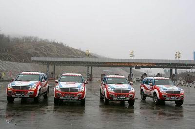 曙光黄海汽车 助力国家登山队登顶珠峰