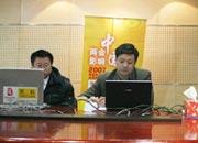 毛寿龙、林家彬解读07年政府工作报告