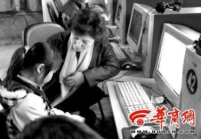 国家出台管理新举措 开黑网吧将被追究刑责(图)