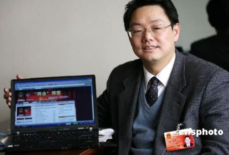 图:全国人大代表叶青开博客 了解民意