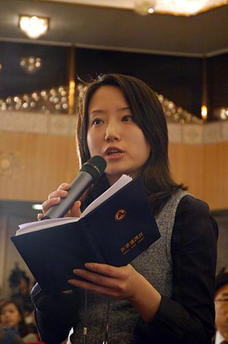 新华社记者郝亚琳提问