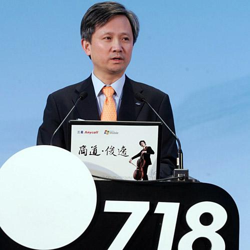 倾情中国时尚商务族! 三星推出i718智能手机