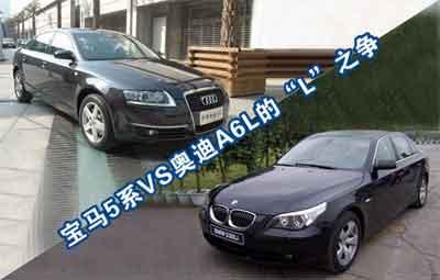 """一汽-奥迪新A6L的""""2.4L舒适版""""车型在性能、配置、价格等方面与图片"""