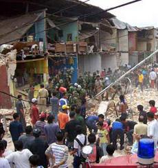 印尼,飞机,起火,爆炸