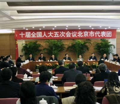 十届全国人大五次会议北京团开放日实录