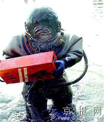 包头空难污染索赔 28次谈判拿下2140万赔偿(图)