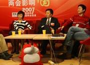 青岛啤酒总裁、央视记者谈食品安全