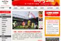 奥运官方票务网站