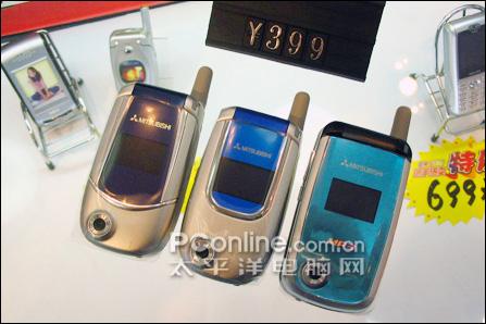 三菱三款女性手机